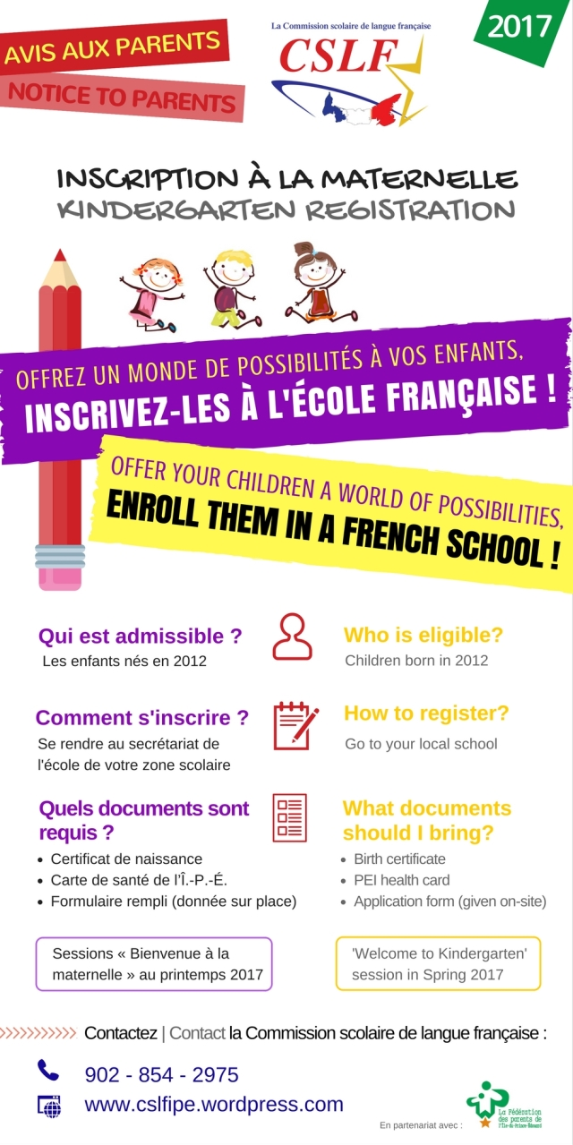 one-pager-bilingue-recrutement-maternelle-2017