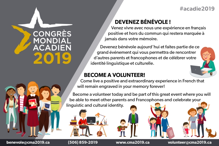 annonce_education-parents_benevole_fev2019-01